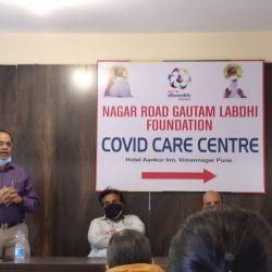 Covid Care Centre (1)
