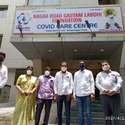 Covid Care Centre (7)
