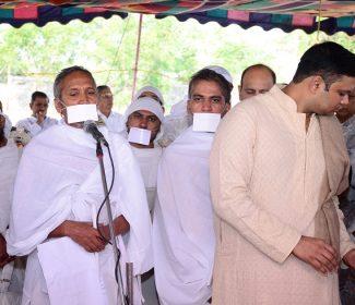Guru Anand Tirth Foundation (2)