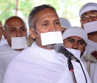 Guru Anand Tirth Foundation (3)