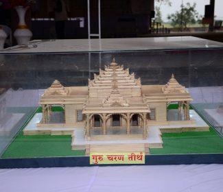 guru-charan-tirth